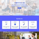 WordPress主题丨WPCOM团队开发的Module主题_企业站主题